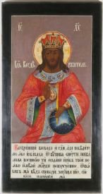 0103 Christ: King of Kings