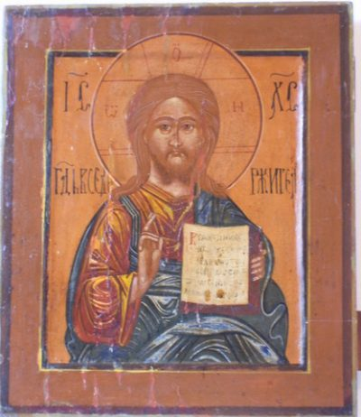 0110 Pantocrator; Russian; 19th cent.; 33.5x28.5x2.5;