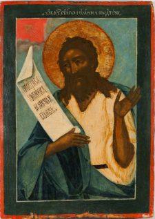 0312 St John The Baptist