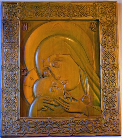 Virgin of Vladimir