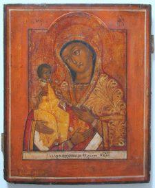 0244s Virgin of Three Hands.