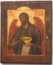 0323 St John the Forerunner with Chalice