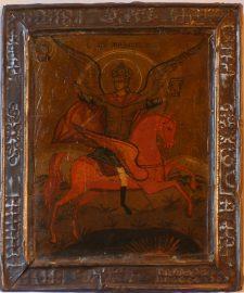 0404 Archangel Michael