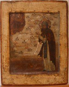 St Radonzeh