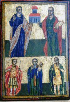 0439 Sts Peter& Paul. Sts George, Spyridon, Demetrius