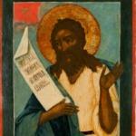 St John and St Nicholas