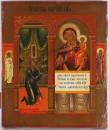 0206 Virgin of Unexpected Joy; Russian; 19th cent.; 31x26x2 cms