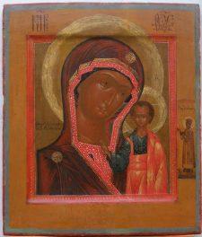 0215 Virgin of Kazan [r]