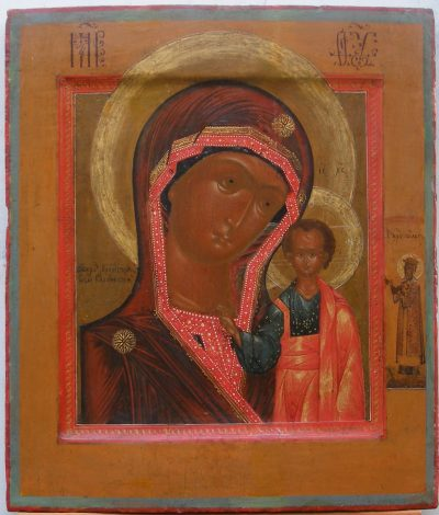 0215 Virgin of Kazan [r]