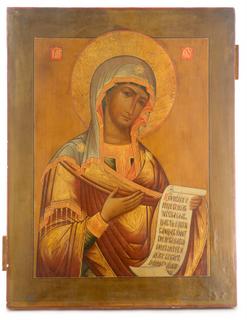 0238 Virgin ofThe Deesis