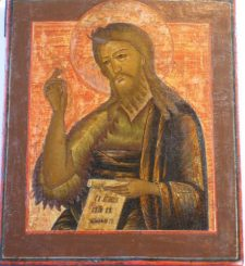 0311 St John the Forerunner; Russian; 19th cent.; 35x30x3cms;     £1000