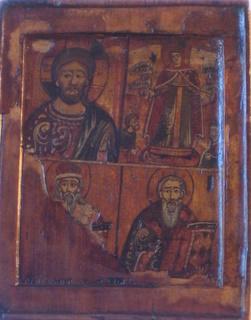 0401 Quartile of Four Saints; Russian; 18th cent.; 30.5x25 x2.5;      £900