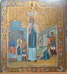 0432 St Catherine