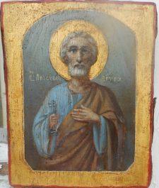 0755 St Peter