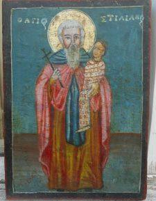 0764 St. Stylianos
