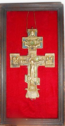 0753 Brass Cross
