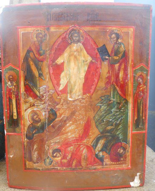 0658 Transfiguration
