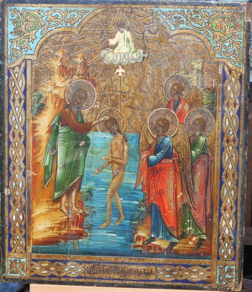 0652 Baptism of Christ